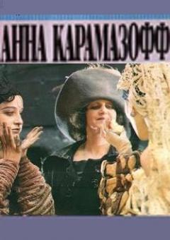 Фильм с Петром Мамоновым